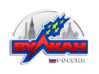 Миллионы у ног только в казино «Вулкан Россия»