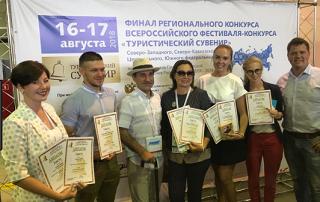 Мастера из Калмыкии получили первые места на конкурсе