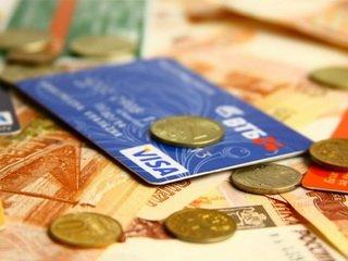 Кредитные карты от банка ВТБ