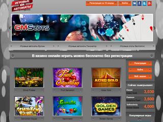 Topslotcasino.com - Играть в самые честные казино онлайн и без регистрации