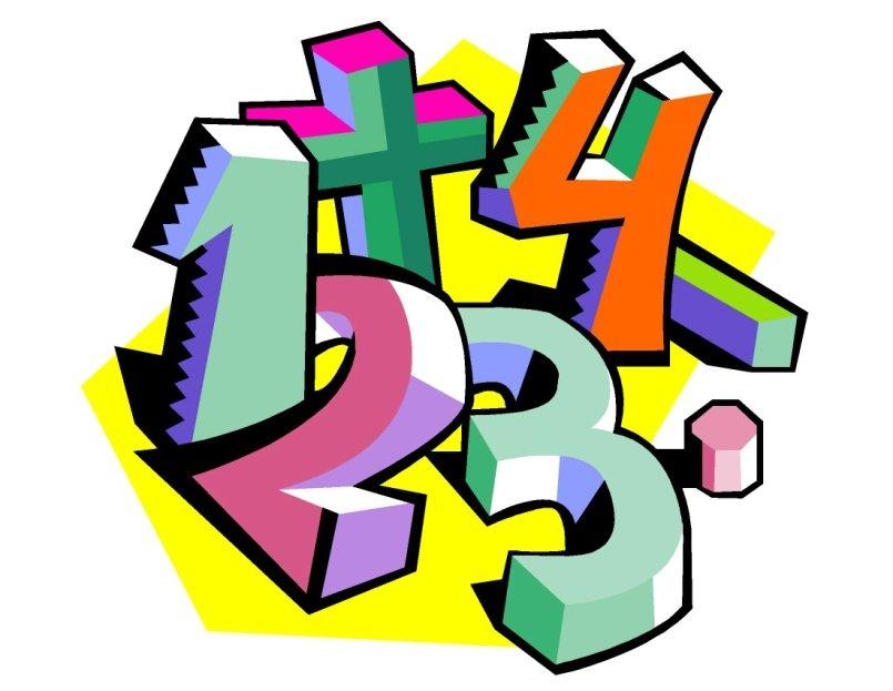 Математика через