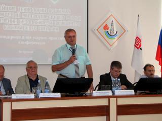 Вопросы нефтегазового сектора обсудят на международной научно-практической конференции в Астрахани