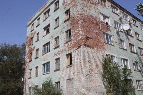 13 аварийных домов в Астрахани могут остаться без отопления