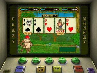 Вулкан Россия онлайн казино: что почем?