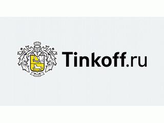 Всё о расчетном счете организации в Тинькофф Банке