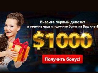 Официальный сайт казино Неон: играйте даже без вложений