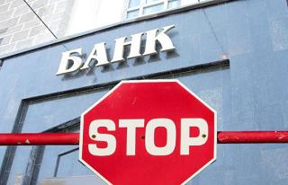 Волгоградский банк «КОР» и московский банк «Флора-Москва» наказаны за вовлеченность в сомнительные операции клиентов
