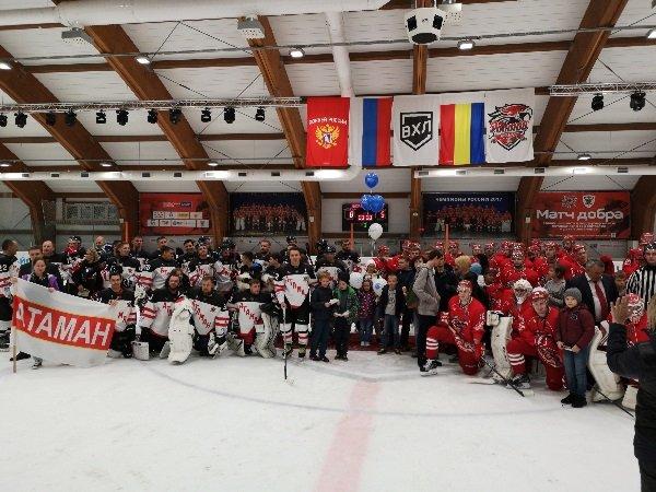 В Ростове прошел благотворительный