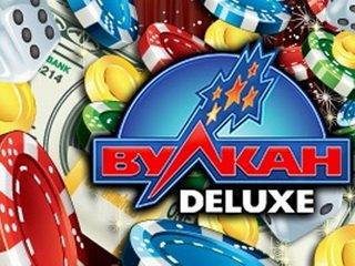Официальный сайт Вулкан Делюкс – присоединяйтесь к миру азартных игр