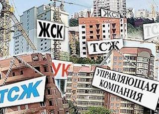 Более 500 000 рублей вернет управляюшая компания жителям дома в Ростове