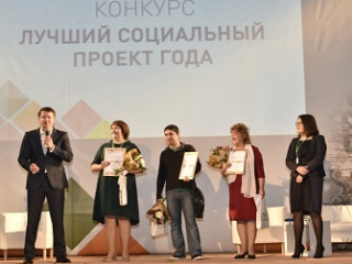 Разработчиков лучших социальных проектов наградили в Волгограде