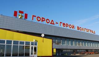 Военная тематика в названии аэропорта Волгограда устраивает не всех его жителей