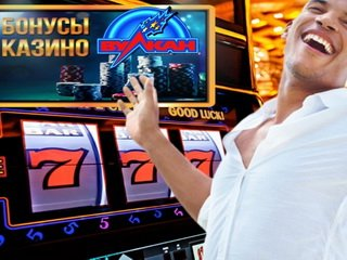 Азартные игры на сайте Вулкан 24