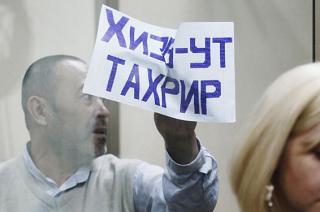В Ростове судили членов организации «Хизб ут-Тахрир»