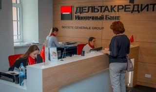 За обман клиента оштрафован банк «Дельтакредит» в Волгограде
