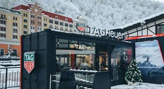 На горнолыжном курорте Сочи открылся швейцарский бутик