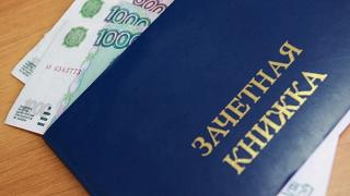 Студенты платили взятки за фиктивную сдачу экзаменов в Астраханской области