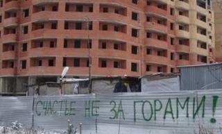 Реестр обманутых дольщиков станет короче в 2019 году в Краснодаре