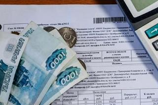 Справку об уплате взносов на капремонт отменили