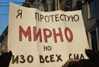 В Волгограде прошел пикет с вопросом, за что умирали предки в ВОВ, если это привело к нищите