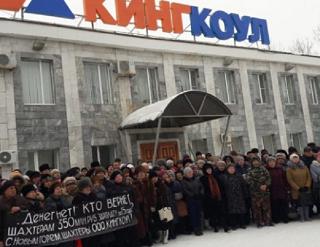 На погашение долгов шахтерам Гукова решено выделить 15% средств от продажи шахт