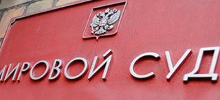 Мировой суд Калмыкии отказался наказывать протоиерея Элистинской и Калмыцкой епархии Анатолия Склярова