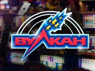 Как игра в казино Вулкан меняет людей?
