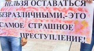 Одиночные пикеты, выражающие недовольство властью состоялись в Волгограде