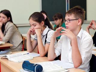 Адаптированные образовательные программы требуют для своих детей матери детей-инвалидов Волгограда