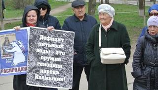Право на прямые выборы главы республики отстаивали в Элисте