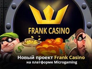 Играйте в Winning Wolf by Ainsworth в премиум качестве. Переходите на Frank kazino и наслаждайтесь лучшей игрой