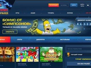 Казино Вулкан Гранд - официальный сайт, дарящий радость всем игрокам