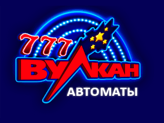 Качественная игра в онлайн казино Vulcan Stars