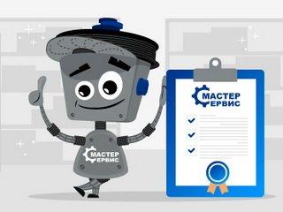 Магазин «Мастер Сервис» - надёжное оборудование и гарантии качества