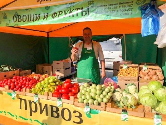 В Анапе открылась новая сельхозярмарка