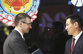 Энергокомплекс Калмыки станет частью цифровой трансформации