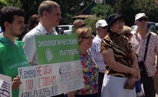 Астраханцы выступили против необоснованных счетов за газ