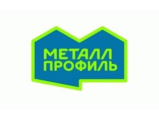 Компания Металл Профиль: какие преимущества можно получить при плотном сотрудничестве?