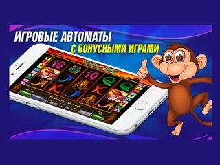 Вулкан казино онлайн приглашает к игре