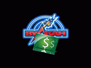 Вулкан платинум онлайн