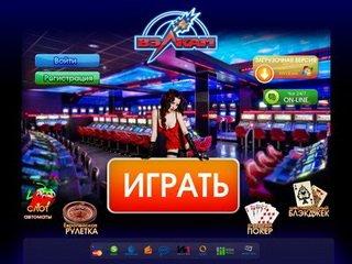 Как начать играть в казино на собственные средства и выиграть настоящие деньги?