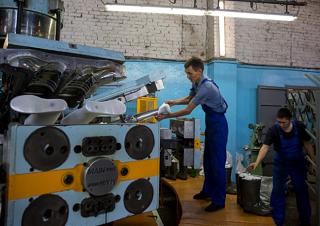 Астраханский завод