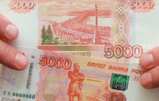 Банк России научит кассиров Адыгеи отличать фальшивые банкноты