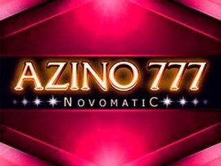 Азино 777 – выбор игроков