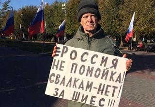 Поддержать протестующих против строительства полигона на станции Шиес вышли трое одиноких пикетчиков Волгограда