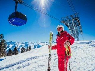 прокат лыж в Газпром