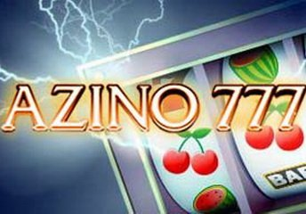 Азартные развлечения и аппараты от Азино777