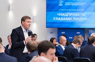 Астрахань приступает к реализации большого количества социальных проектов