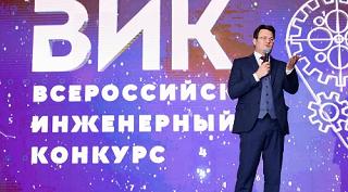 Первокурсница Майкопского государственного технологического унивеситета получила награду на инженерном конкурсе «ВИК-2019»