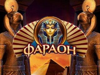 Сайт казино Фараон Бет: о чем должны знать новички?